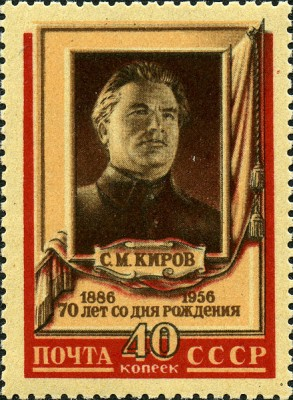 439px-Stamp_of_USSR_1900.jpg